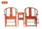 东阳鲁创红木家具非洲花梨木、缅甸花梨木圈椅/皇宫椅/官帽椅三件套