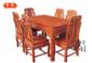 东阳鲁创红木家具公司厂家直销象头餐桌/福禄寿餐桌/方桌